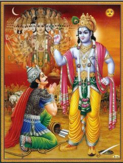 Lord Krishna in Virat Roop with Arjun in Kurukshetra Poster 9x11