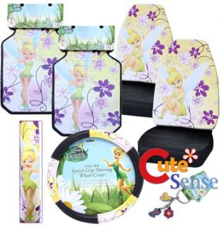 Tinkerbell Car Seat Covers 6pc Accessories Set DreamLand Purple