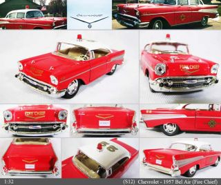 Chevrolet Bel Air Police Fire 1 32 Color Selection Diecast Cars