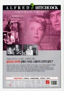 The Man Who Knew Too Much 1956 James Stewart DVD New