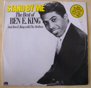 BEN E KING THE BEST OF LP VINYL STAND BY ME ISRAEL ISRAELI PRESS BAN