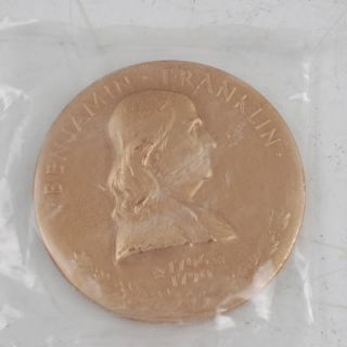 Mint Medal No. 648 Benjamin Franklin 3 Bronze Mint Mark 1933