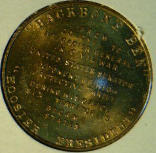 Benjamin Harrison Mint Version 2 Commemorative Bronze Medal Token Coin