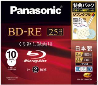 10 Panasonic Bluray DVD BDR RW 25GB Blank Bluray Discs