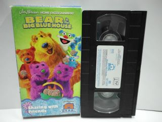 Bear in The Big Blue House Sharing with Friends VHS Movie Video