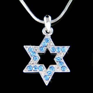 Hanukkah w Swarovski Crystal Blue Star of David Judaism Jewish Pendant