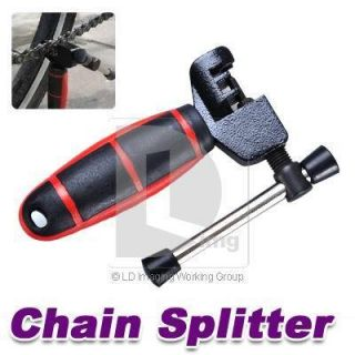 New Cycling Bicycle Bike MTB BMX Repair Tool Steel Chain Splitter