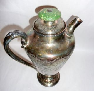 Antique Wilcox PAISLEY Silver Plate Hot / Cold Water Pot with Cork Lid