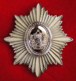Vintage VENEZUELA ORDER of SIMON BOLIVAR COMMANDER BREAST STAR BADGE