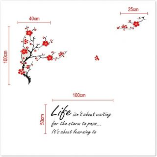 Huge Flower Blossom Butterflies Children Wall Stickers Dance Rain