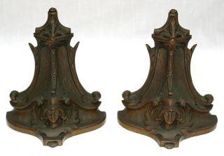 Magnificent PR French Art Nouveau Solid Bronze Bookends