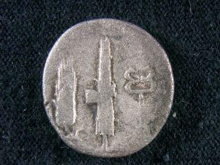 Silver Roman Republic Denarius of Caius Norbanus, 83 BC 36123