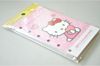 Hello Kitty Schedule Book LV Agenda Refills Heart Pink Sanrio