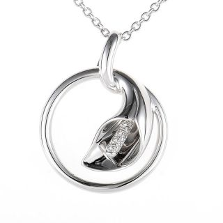 18K White Gold Diamond Rounded Calla Lily Pendant Necklace