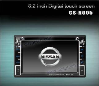 Car DVD GPS Navigation Radio Video Bluetooth TV iPod for Nissan Sentra
