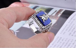 Free Shipping Vampire Diaries Ring Caroline Keep in Sun Jeremy