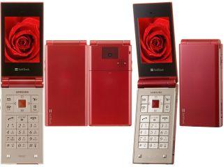 740SC 2MP Japan Software Unlocked GSM 3G Flip Cell Phone Black