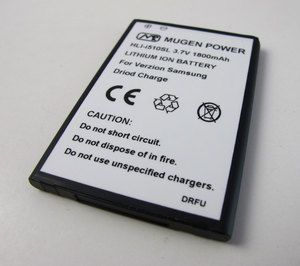 Extended Battery Samsung Droid Charge i520 Phone Accessory