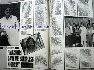 FF Aug 1991 Shilpa Shirodkar Juhi Chawla Hema Malini Rahul Neelam