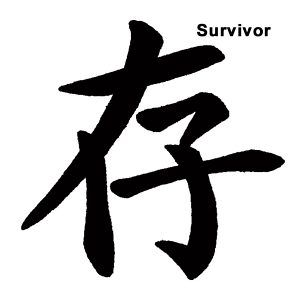 Survivor Chinese Temporary Tattoo Black Fake Tattoos