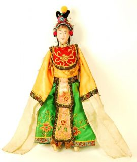 Antique Chinese Opera Doll Dan Female Hand Embroidered Yellow Robe