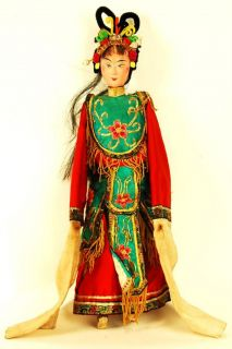 Antique Chinese Opera Doll Dan Female Asian Puppet Hand Embroidered