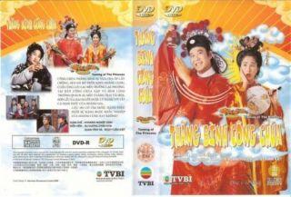 Thang Binh Cong Chua 10 Retail DVDs Phim