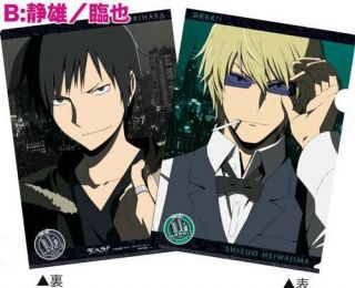 Durarara Double Sided Clearfile Izaya Shizuo Shizaya