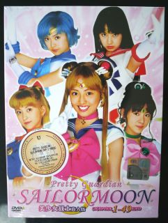 Guardian Sailor Moon Live Action Complete TV Series DVD Box Set