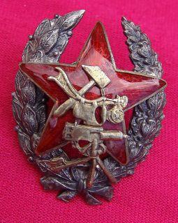 Russian Bolshevik Red Guard Revolutionary Commander Badge Pin