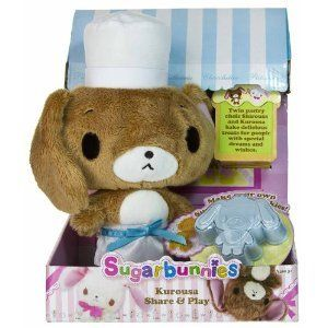 Sugarbunnies Kurousa Hello Kitty Share and Play w Cookie Cutter
