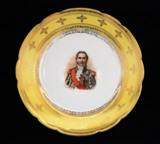 Lefevre Plate by The Imperial Crown China Austria