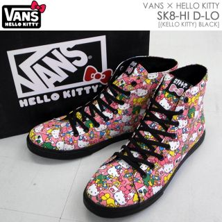 Hello Kitty Vans Sk8 Hi D Lo Shoes Canvas Sneakers Multi Womens Boot