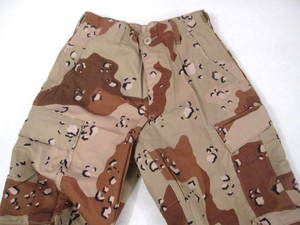 US Army Chocolate Chip Camouflage Uniform BDU Pants Trousers Size x
