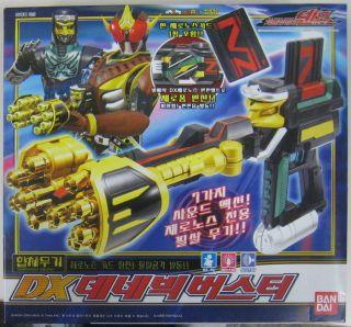 Bandai Kamen Masked Rider Den O Deno DX Denebick Buster New