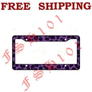 New Safari Purple Leopard Print Plastic License Plate Frame