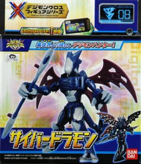 RARE Brand New Bandai Digimon Xros Wars Cyberdramon