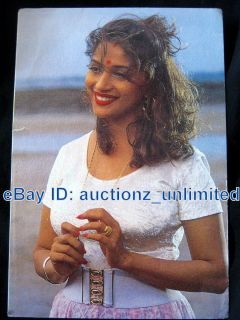 Bollywood Actor Madhuri Dixit India Star RARE Old Post Card Postcard