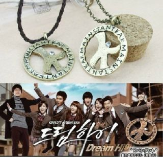 Korean Drama Dream High 2PM Kim Hyun Joong K Lucky Star Instant Karma