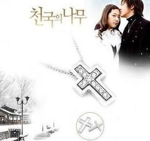 Korean Drama TV Tree of Heaven Lover Cross Necklace Set