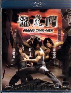 Dragon Tiger Gate Blu Ray Donnie Yen Nicholas Tse New