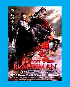 Donnie Yen The Lost Bladesman Super Rare DVD BRUCE LEE TRIVIA