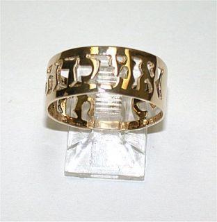 Ani Le Dodi 14k Solid Gold Jewish Wedding Band Ring Art