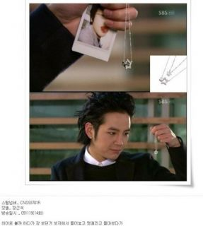 Korean SBS Drama TV Youre Beautiful Crystal Star Necklace Fashion