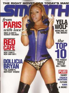 2012 SMOOTH Magazine DOLLICIA BRYAN Paris Kara French Montana 54 Brand