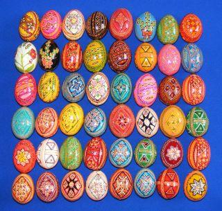48 Wooden Ukrainian Pysanky Easter Painted Eggs