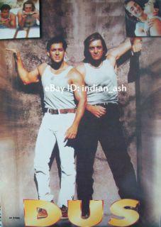 Sanjay Dutt Salman Khan RARE Poster 11X16