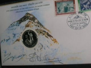 FIRST DAY COVER SIGNED SIR EDMUND HILLARY TENZING NORGAY. STERLING