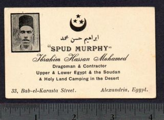 Holy Land Travel Egypt Hassan Mohamed Spud Murphy Card