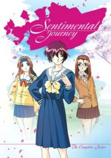 Sentimental Journey The Complete Series DVD 2004 2 Disc Set Anime New